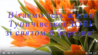 /Files/images/video/Без іменіавіпвп.png